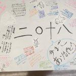【中山校】2019卒業パーティー