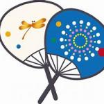 「夏の無料体験」残席情報 十日市場校