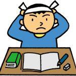 【センター北校】中川中のテスト対策実施中
