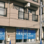【長津田校】小学部残席情報