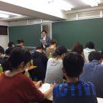 【長津田校】第3回保護者勉強会を実施しました。