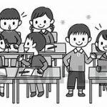 クラス増設 予約受付開始 [十日市場校]