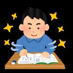 【センター北校】自習室で最後の追い込み!