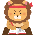 【センター北校】中川中の無料テスト対策