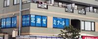 【センター北校】中1国語の文節分け