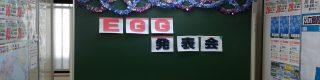 【中山校】2017EGG春講座発表会