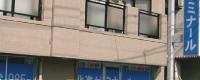 長津田校の皆様へ(2020年5月22日)